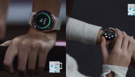 Samsung fitness tracker