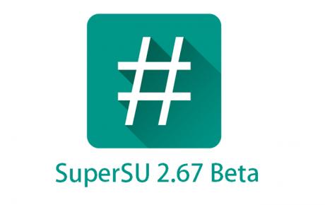 Supersu update