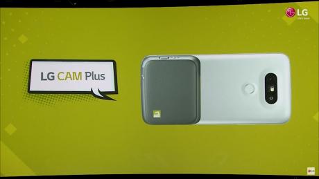 LG G5 CamPlus