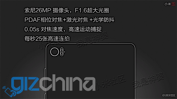 Xiaomi-Mi-5-camera-specs