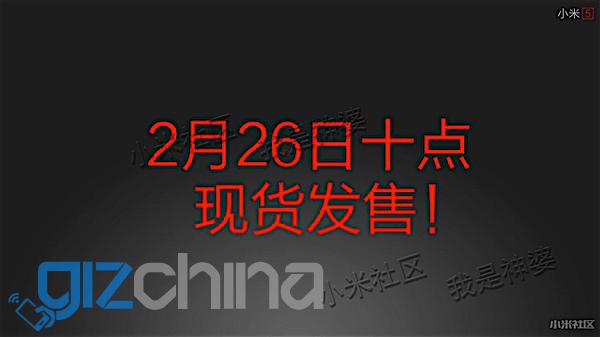 Xiaomi-Mi-5-commercializzazione