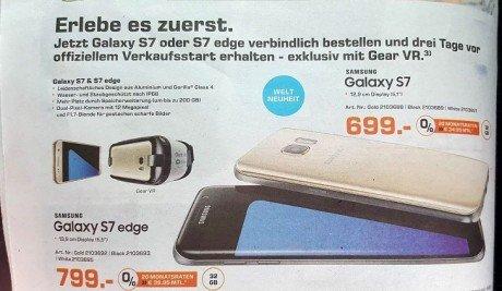 Galaxy s7 prezzi 1