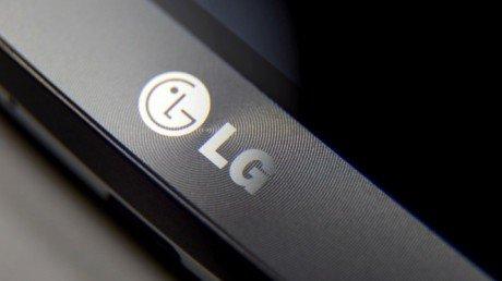 Lg X e1455617984498