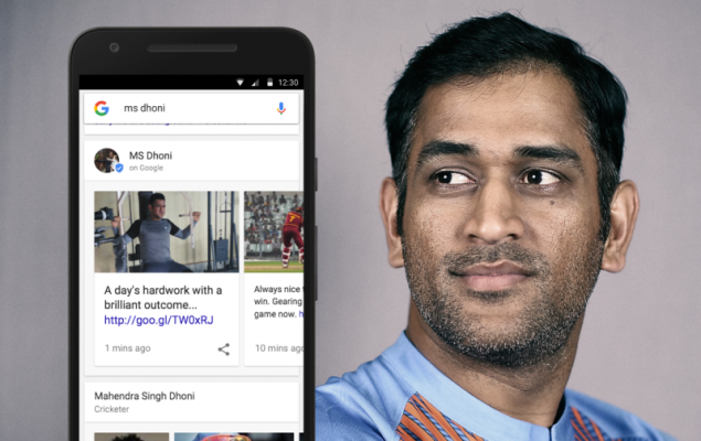 Google-will-now-display-posts-directly-from-cricketers-in-search-results-e1458031563683