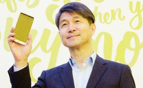 LG CEO Cho Ju no