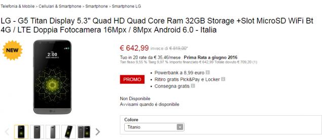 LG G5 ePrice
