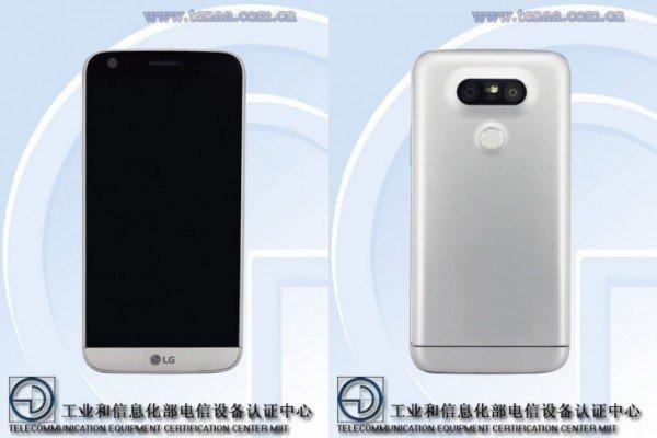 LG G5Lite