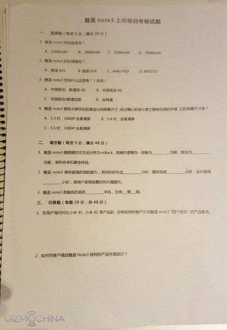 M3 Note Meizu