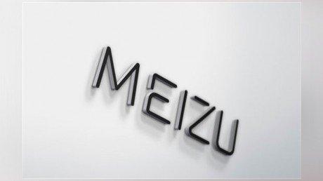 Lo smartphone da gamer Meizu 16T è pronto a debuttare quest'anno con Meizu 16S e 16S Plus