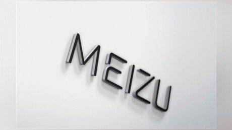Meizu New Logo e1457947121129