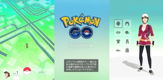 Pokemon_real-A