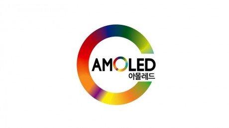 Amoled logo