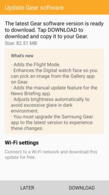 gear-s2-update-303x540