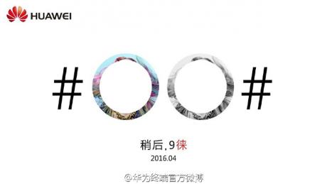 Huawei P9 promo