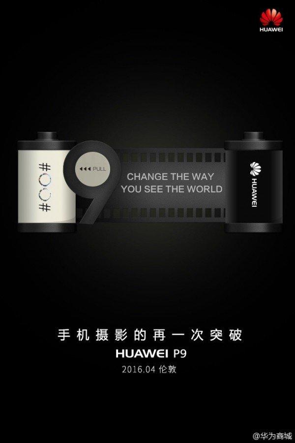 huawei p9 inviti