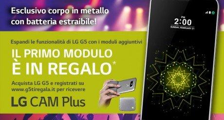 LG G5 sconto