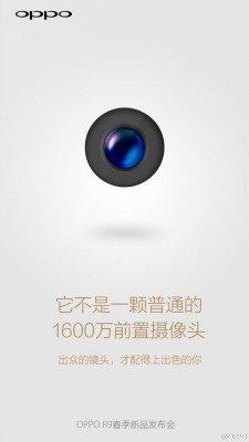 oppo-r9-camera-teaser