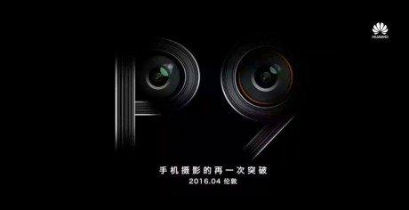 P9 huawei teaser