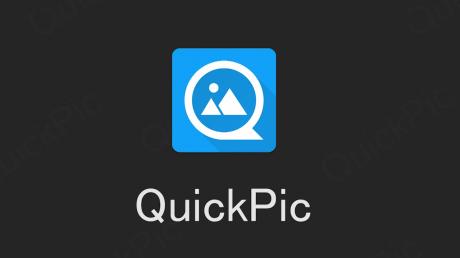 Quickpicbloatr e1459327206803