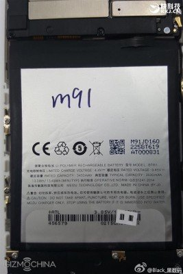 battery-m3-note