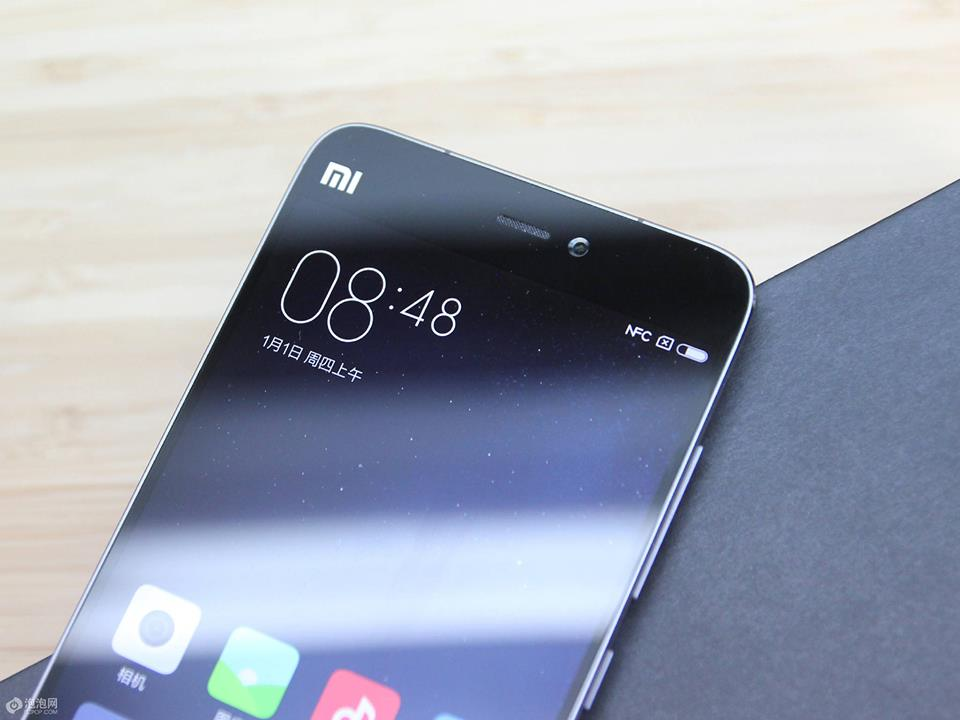 Xiaomi Mi 5 Pro Si Mostra Nell Unboxing Ufficiale Foto