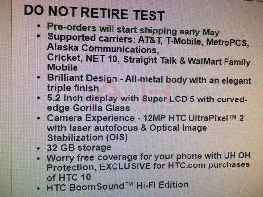 HTC-10-Spec-Leak-AH-1