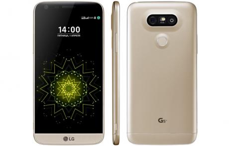 LG G5 SE 11