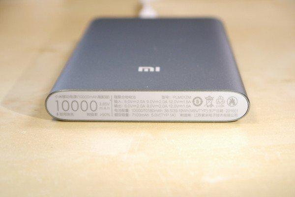 Xiaomi Power Bank Pro 4