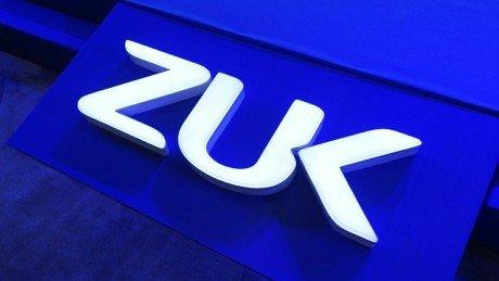 ZUK Logo e1460621333421