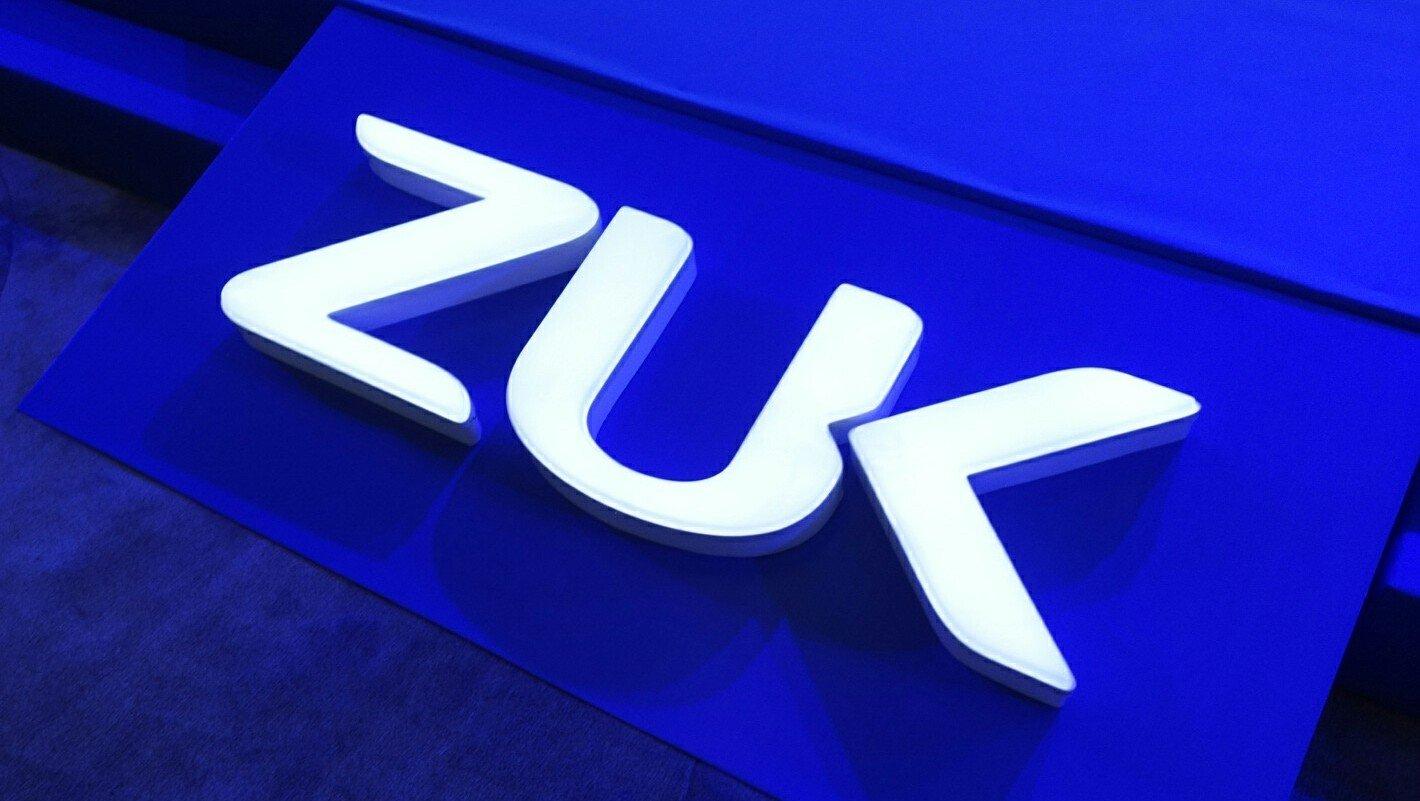 Un nuovo smartphone ZUK con Snapdragon 821 riceve la certificazione dal TENAA