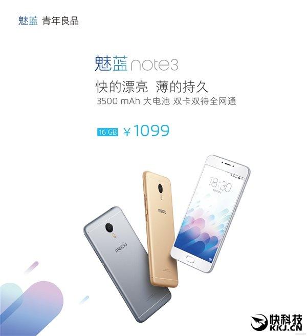 meizu-m3-note-price