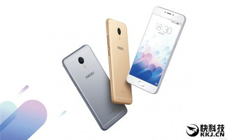 Meizu m3 note pricing e1459756274975