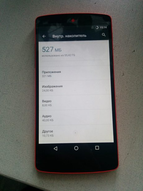 nexus 5 64 gb
