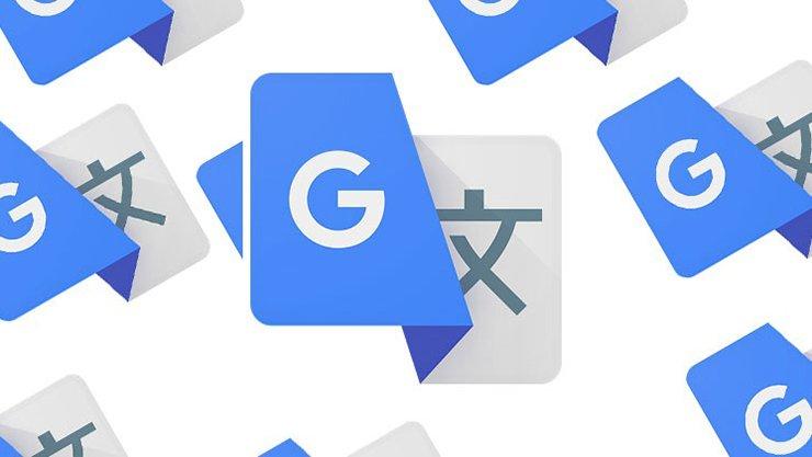 GNMT è il nuovo sistema di traduzione di Google Traduttore basato sulle reti neurali