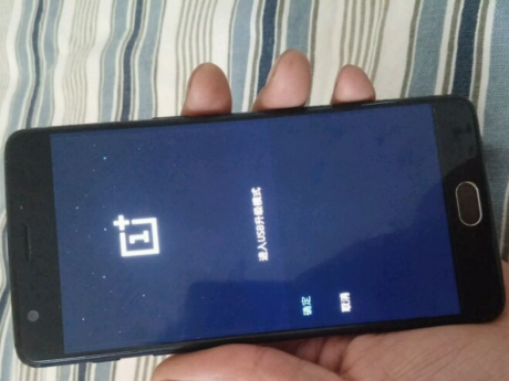 Images allegedly showing off the OnePlus 3