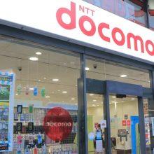 NTT-DoCoMo-store
