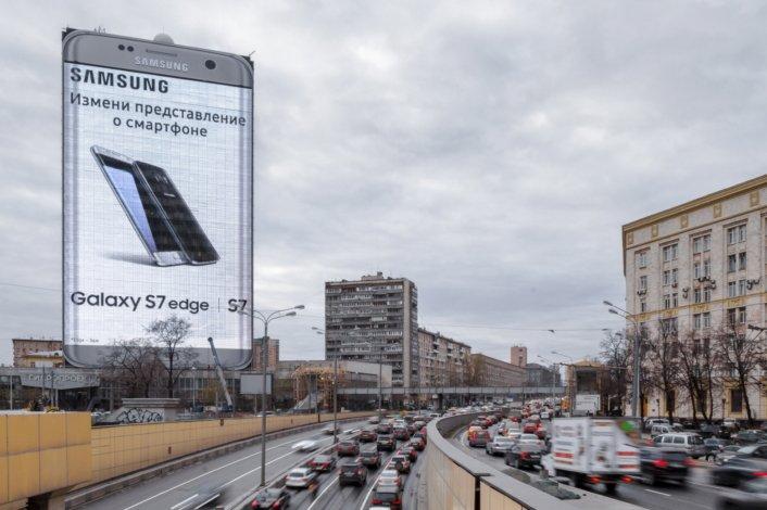Samsung Galaxy A9 Pro arriva in Europa nei prossimi mesi?