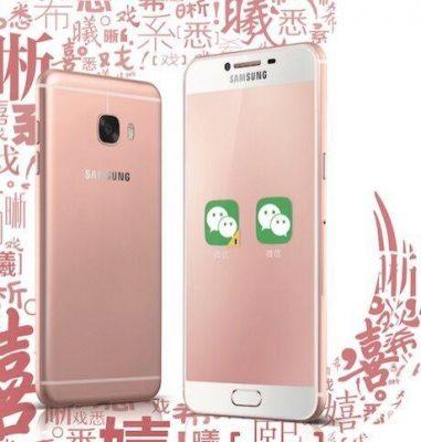 Samsung-Galaxy-C5C7B