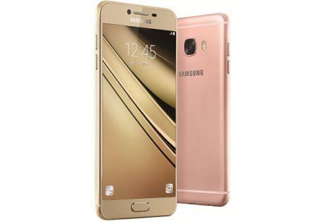 Samsung Galaxy C71