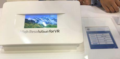 Samsung VR Display Demo e1464271619562