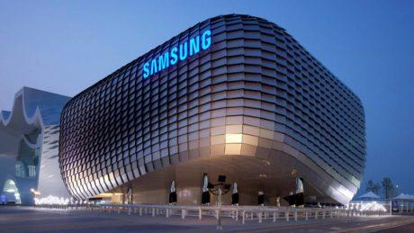 Samsung building e1464368122462