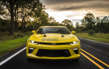 Chevrolet camaro android auto