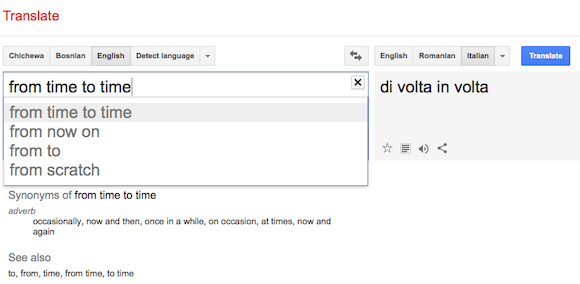 google-translate-autocomplete-2