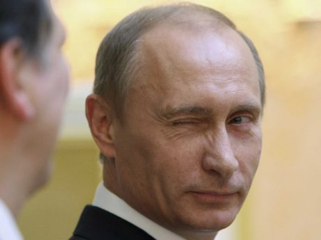 Putin galaxy s7