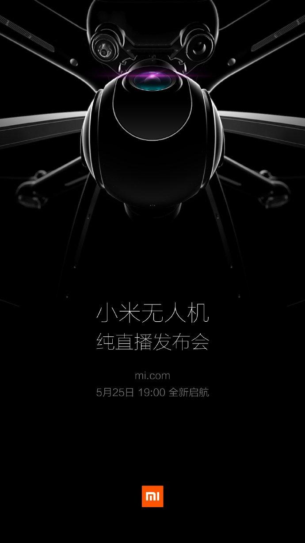 xiaomi-drone-teaser-date