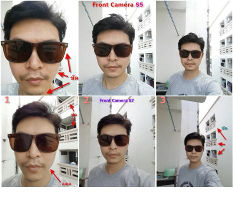 Galaxy S7 vs Galaxy S5 camera anteriore