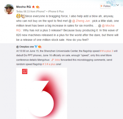 oneplus-1-million-stock-info