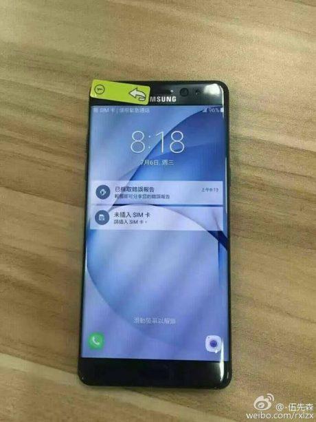 Galaxy-Note-7-acceso