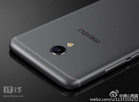 Meizu MX 6 HD