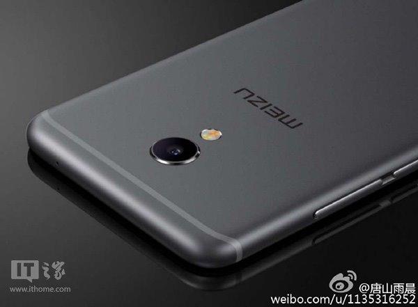 Meizu MX6: ecco il primo scatto dal vivo! (da non perdere)